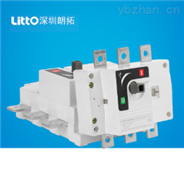 SGLZ2-1600手動雙投隔離開關 1600A