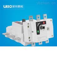 SGLZ2-1600手动双投隔离开关 1600A