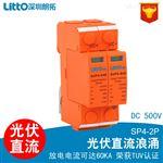 LTUP6E-12.5KA 4P防雷器|电涌保护器