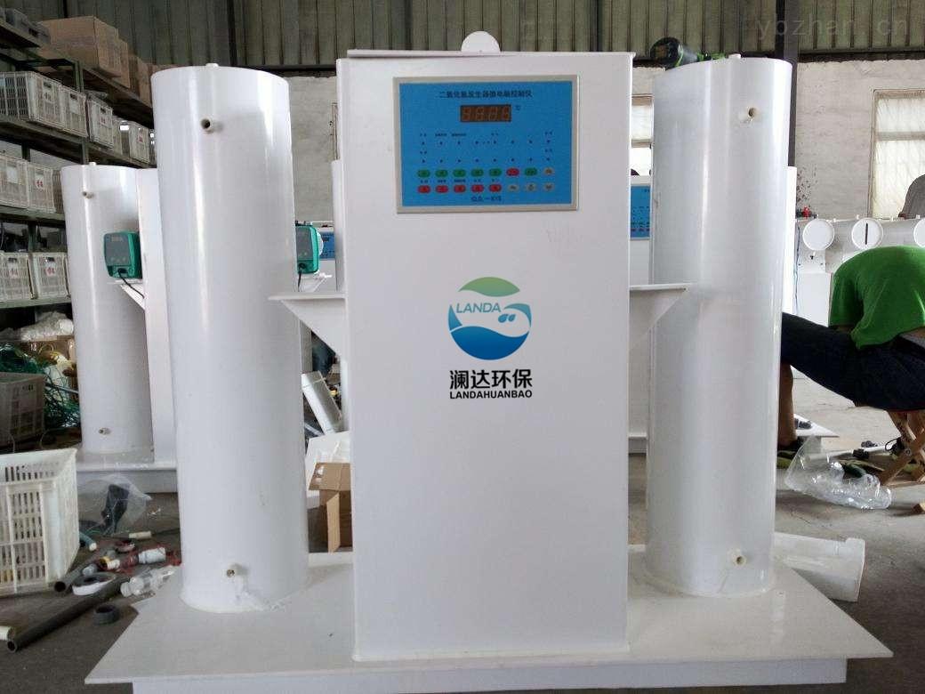 LD-马鞍山市二氧化氯发生器技术优势