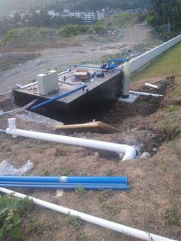 安康市地埋式一体化污水处理设备生产严格