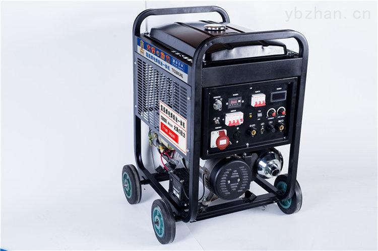 280A氩弧焊发电电焊机多少钱一台