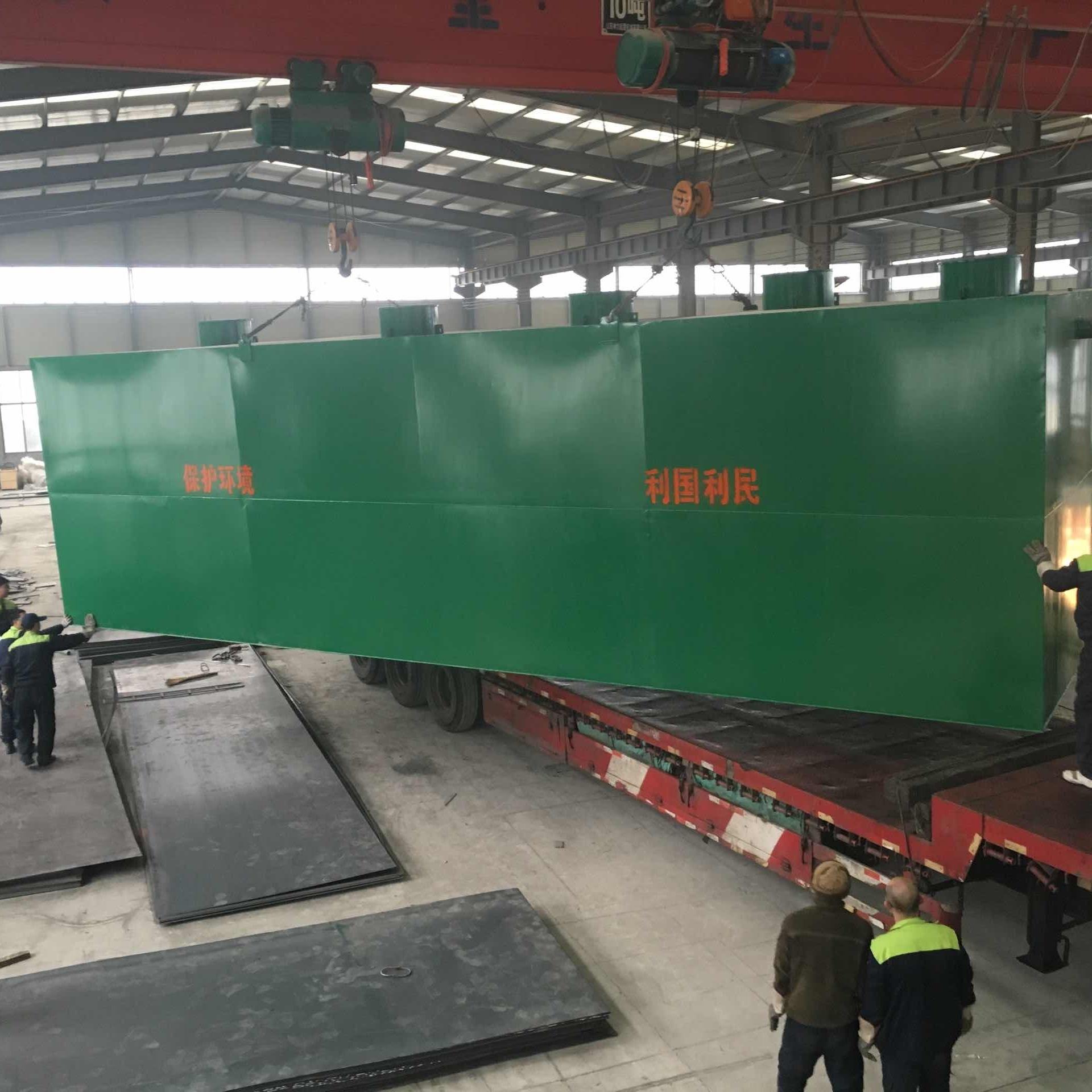 LD-铁岭市工厂污水处理设备生产特点