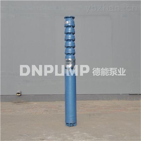 250kw耐高温热水深井泵