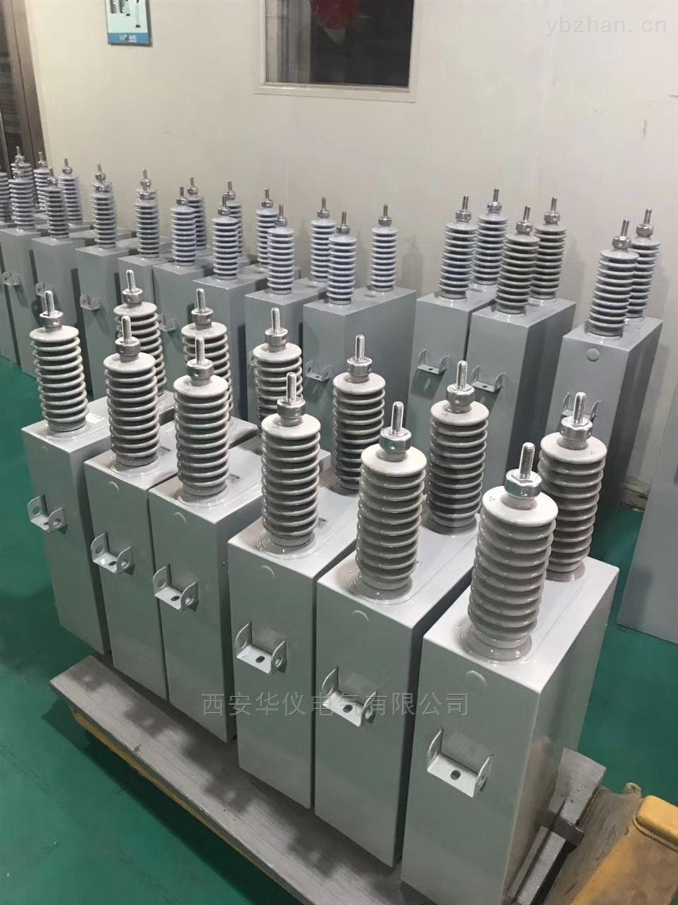 乌鲁木齐BFM11-100KVAR补偿电容器厂家