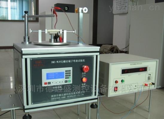 无螺纹端子弯曲试验装置