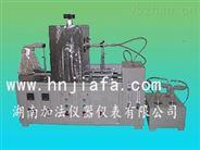 石油产品硫含量测定仪(管式炉法)GB/T387