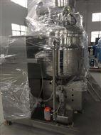 分散剂超高速三级乳化机
