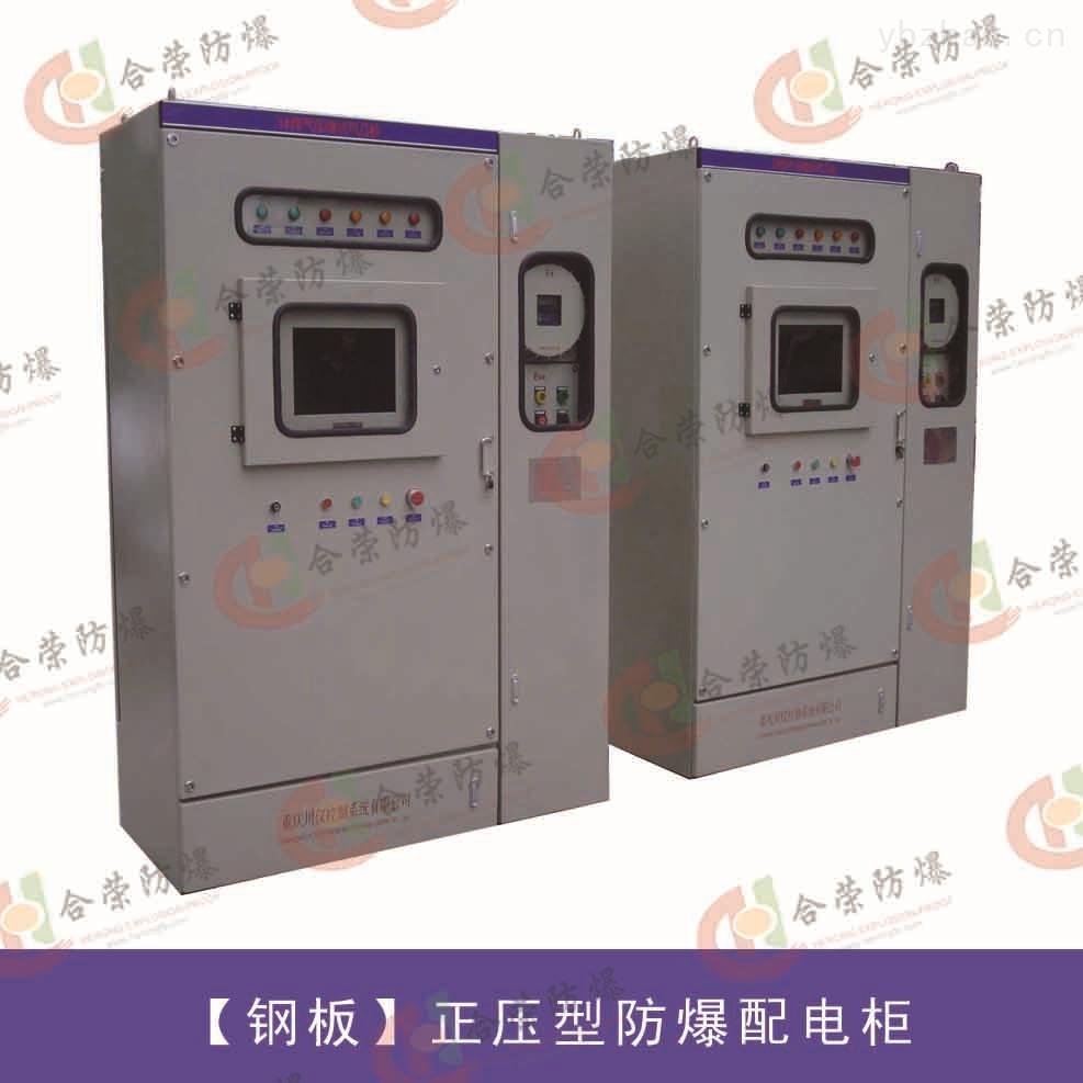 PXK-厂家直销带自控系统通风型防爆正压柜电控柜