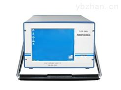 ZSJFD-2000A局部放电检测系统