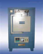 1400℃立式电炉