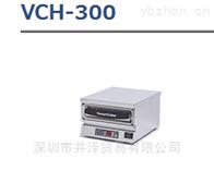 VCH-300进口自动装置、tosei真空包装机
