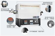 管式電爐1400℃