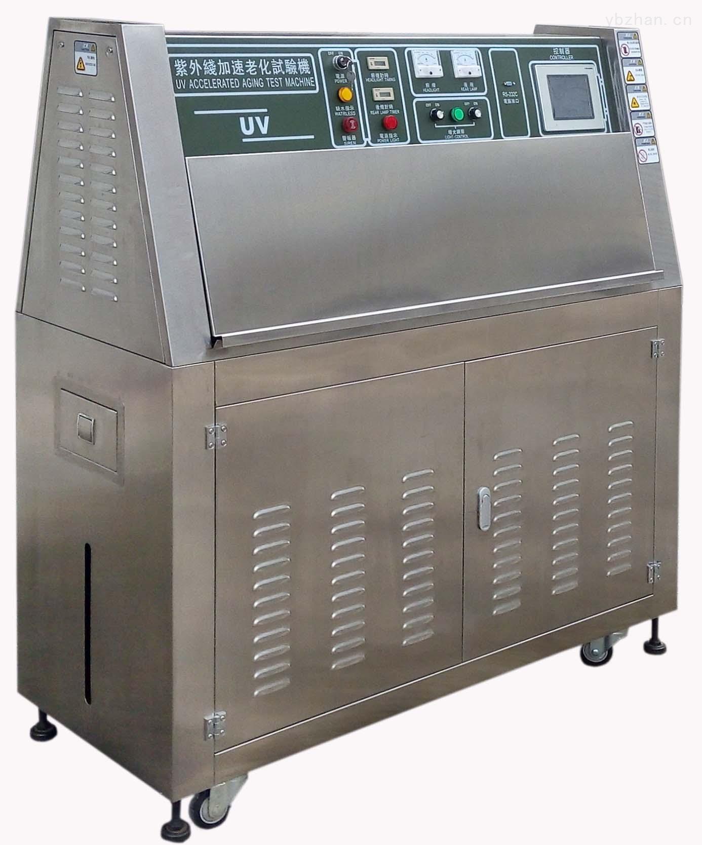 触摸屏控制紫外线耐老化试验箱