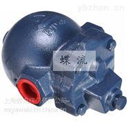 F22浮球式蒸汽疏水阀-台灣DSC