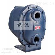 台灣DSC F12、F12F鑄鐵浮球式蒸汽疏水阀