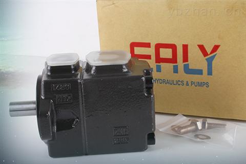 台湾弋力EALY厂家弋力EALY公司叶片泵柱塞泵