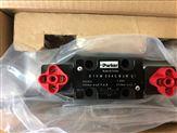 美國PARKER,CPS系列板式液控單向閥