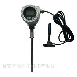 HZT832W无线温度传感器
