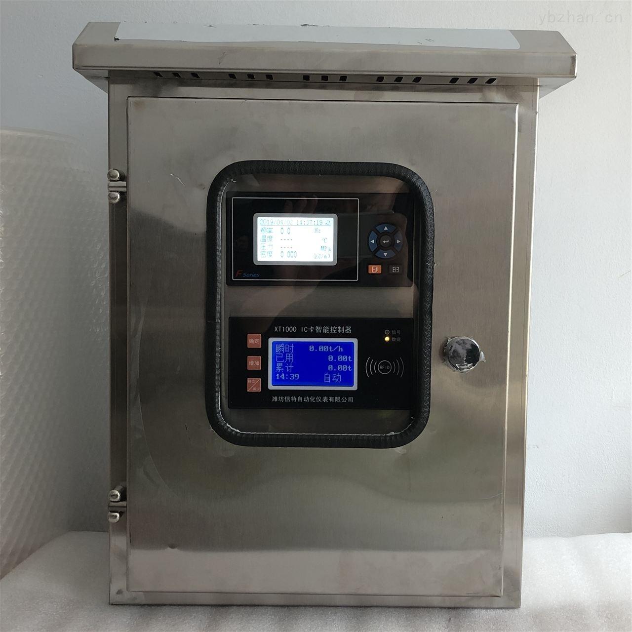 山西自来水IC刷卡预付费系统 流量计厂家