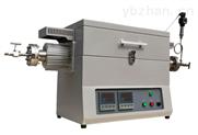 高溫管式電阻爐