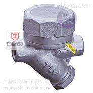 日本TLV_JIS10K热动力法蘭蒸汽疏水阀
