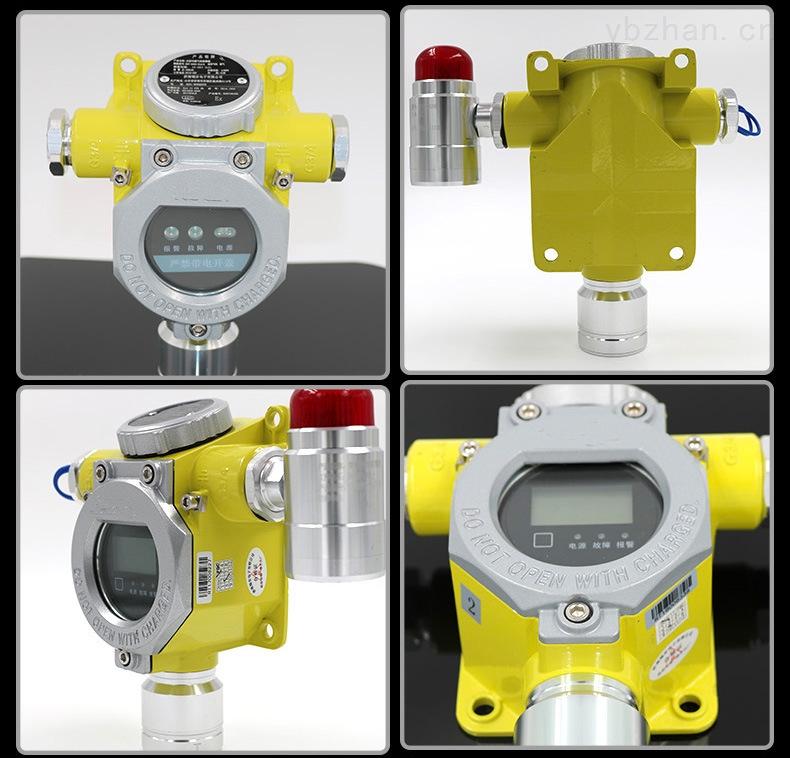 实验室氧气浓度报警器 带数显氧气泄漏报警器