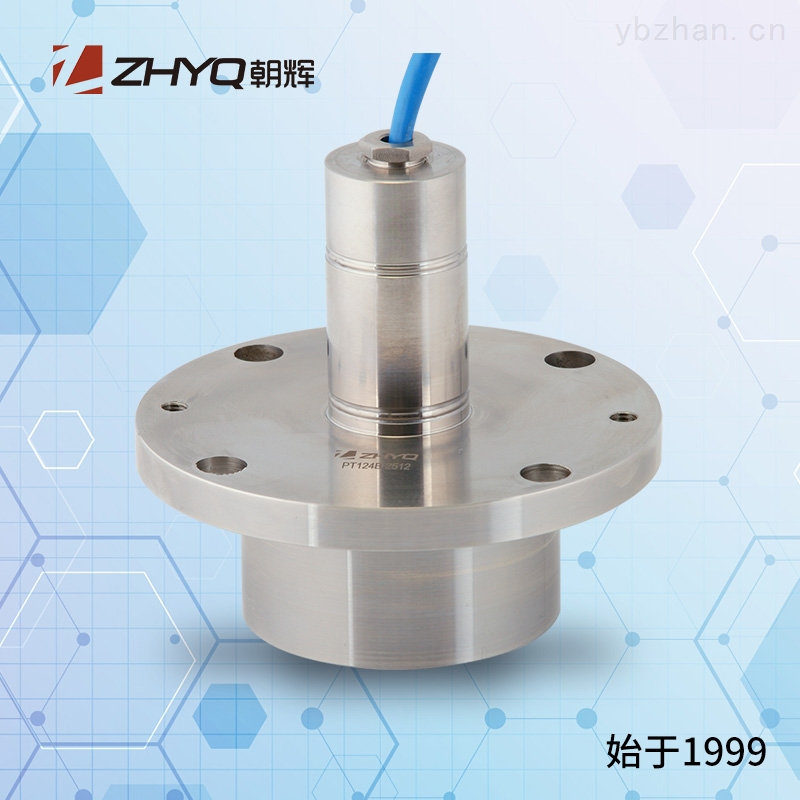 中国铁建专用压力传感器