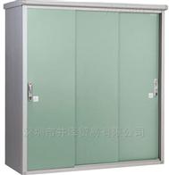 化工材料富士工业株式会社隔热调湿材料