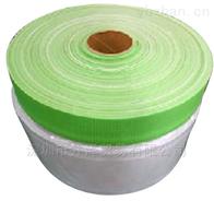萩原工业易撕无痕养生胶带搬运传送物流用品