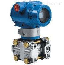 气体JD差压变送器安装要求