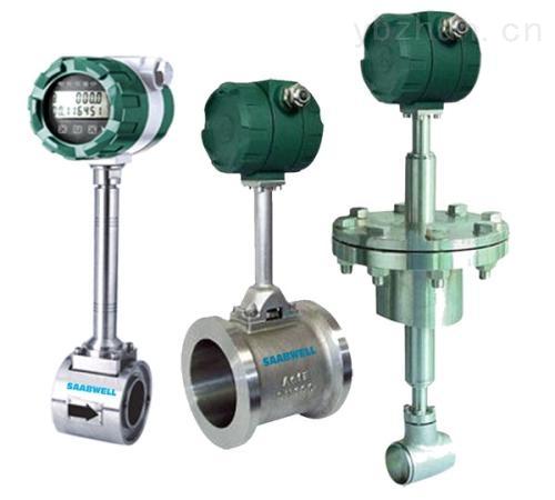 双供电DN80涡轮流量計