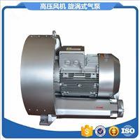 5.5KW注塑機自動上料機烘幹專用高壓鼓風機