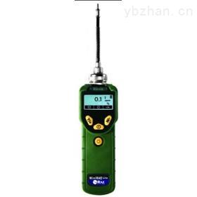 PGM-7300-挥发性有机气体检测仪PID,VOC泄漏报警仪