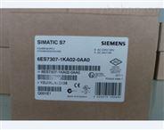 西门子6ES7 654-0JX48-0XX0
