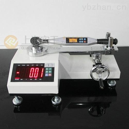 110N.m扭力标定仪|扭力扳手标定仪|标定扳手扭力仪器