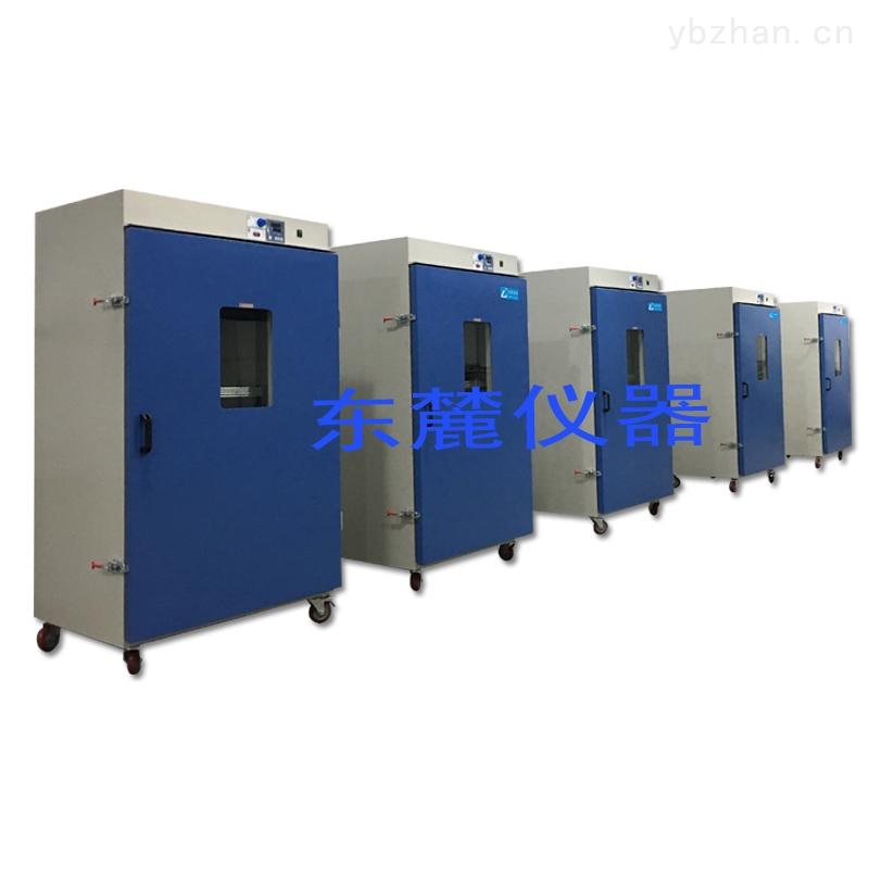 DGG-9626A-大型立式恒溫烘 箱/兩套控溫系統干燥箱/高溫試驗箱