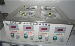 SHJ-4B双列四仓磁力搅拌水浴锅