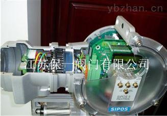 電動執行機構,德國SIPOS西博思模塊組件