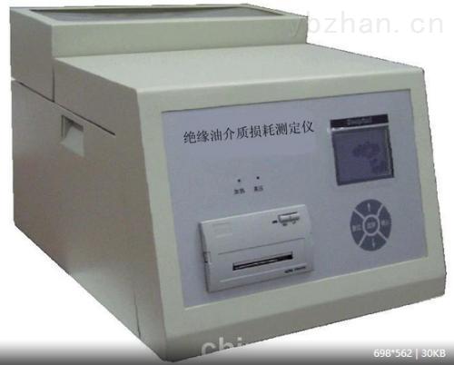 上海全自动油介质损耗测试仪