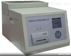 便携式变压器油介质损耗测试仪