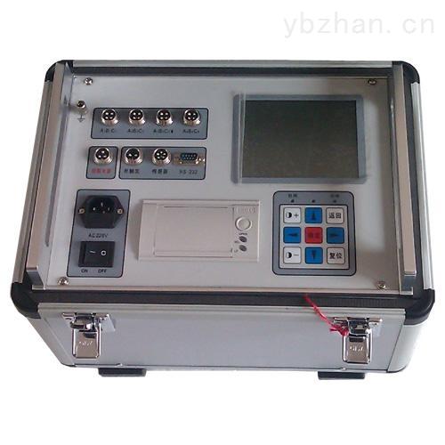 智能型断路器特性综合测试仪