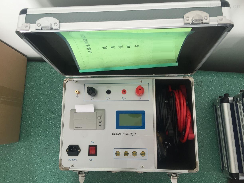 100A200A回路电阻测试仪原理