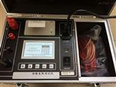 江蘇久益回路電阻測量儀