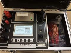 回路电阻测试仪100A 200A带打印现货