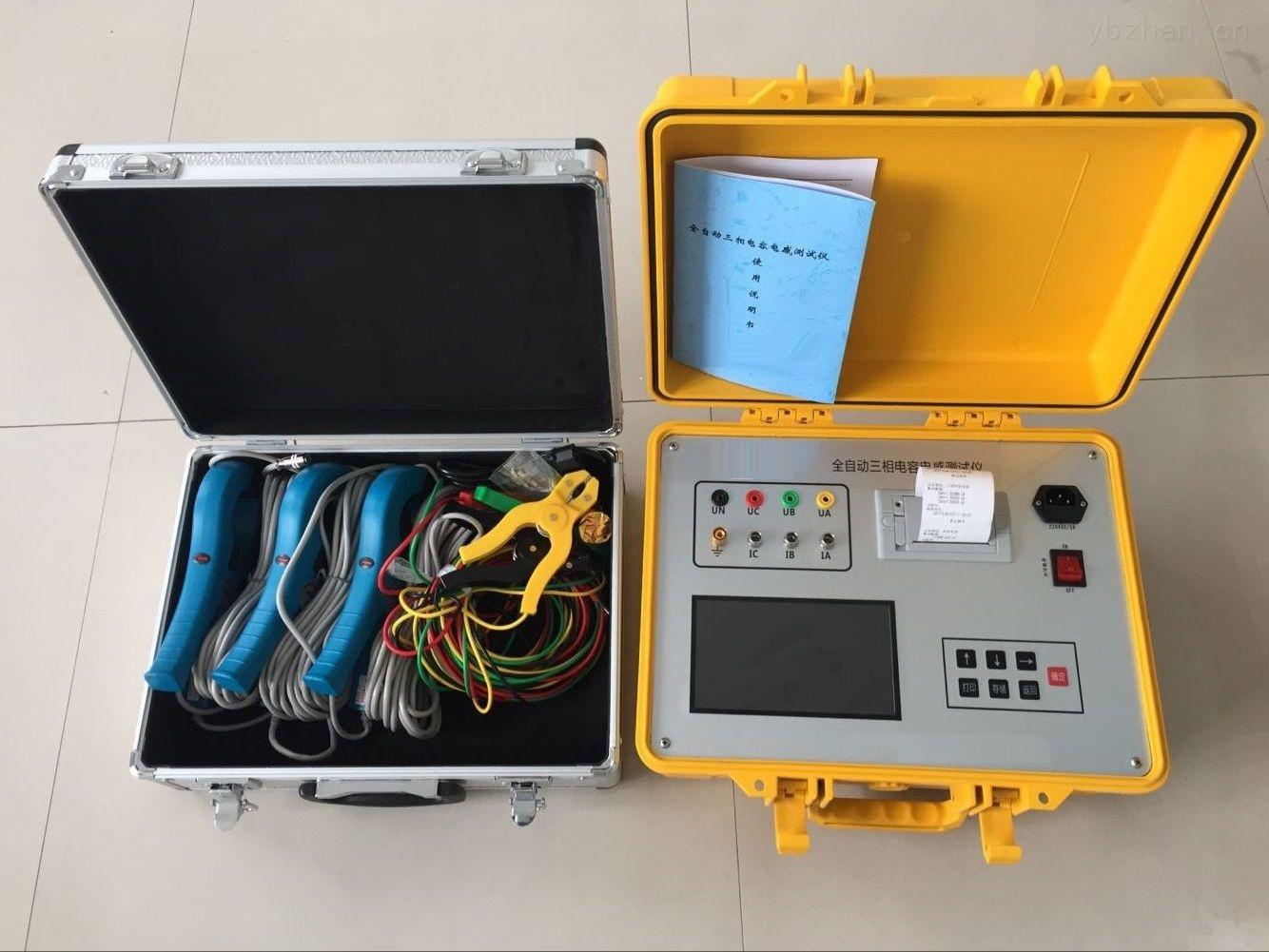 三相电容电感测试仪/智能型