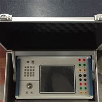 JYF三相微机继电保护测试仪