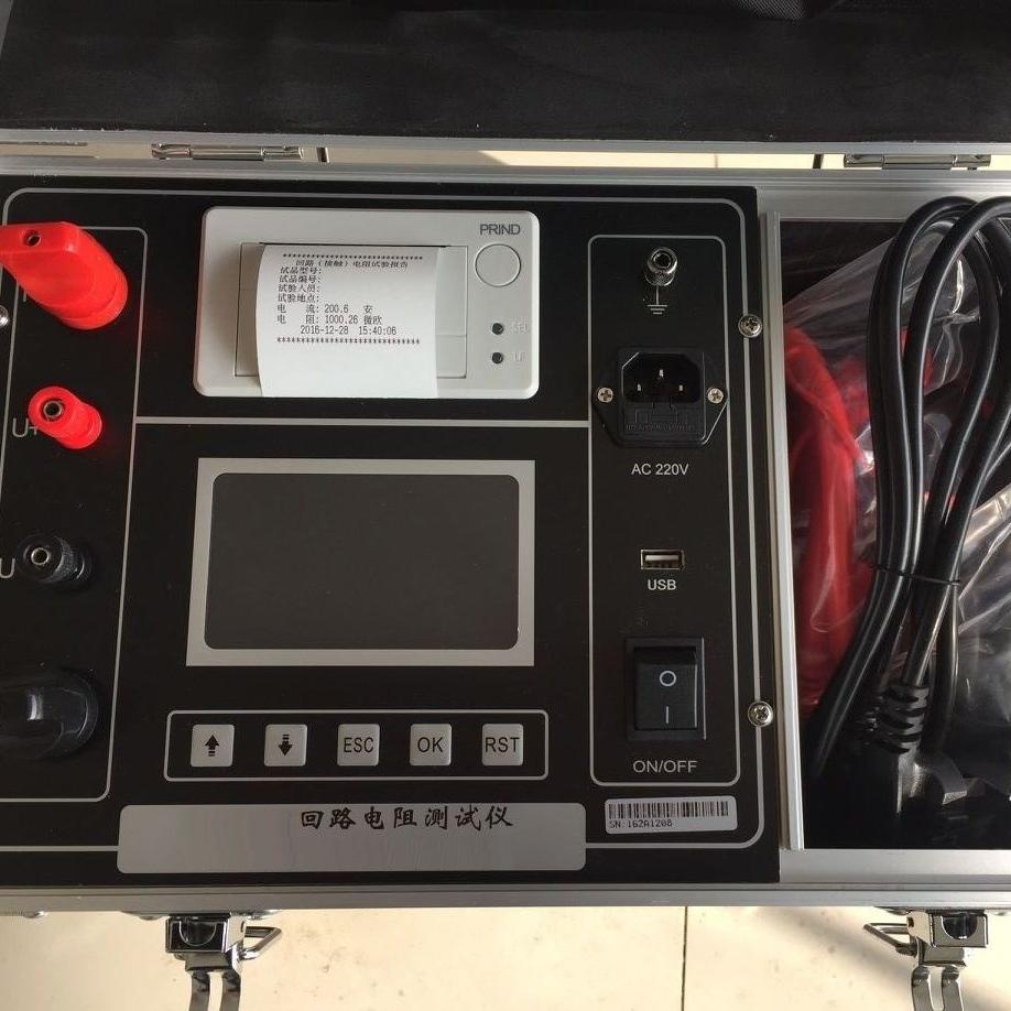 新型回路电阻测试仪
