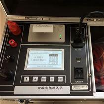 抗干扰型回路电阻测试仪
