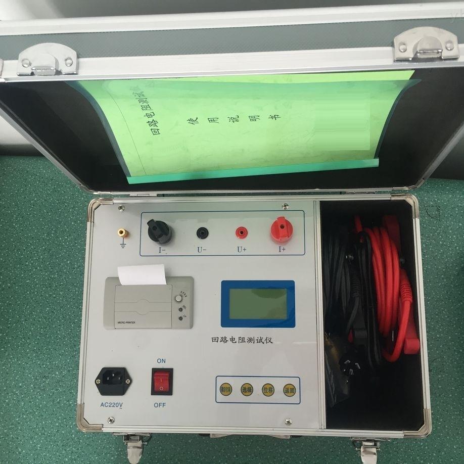 厂家推荐回路电阻测试仪